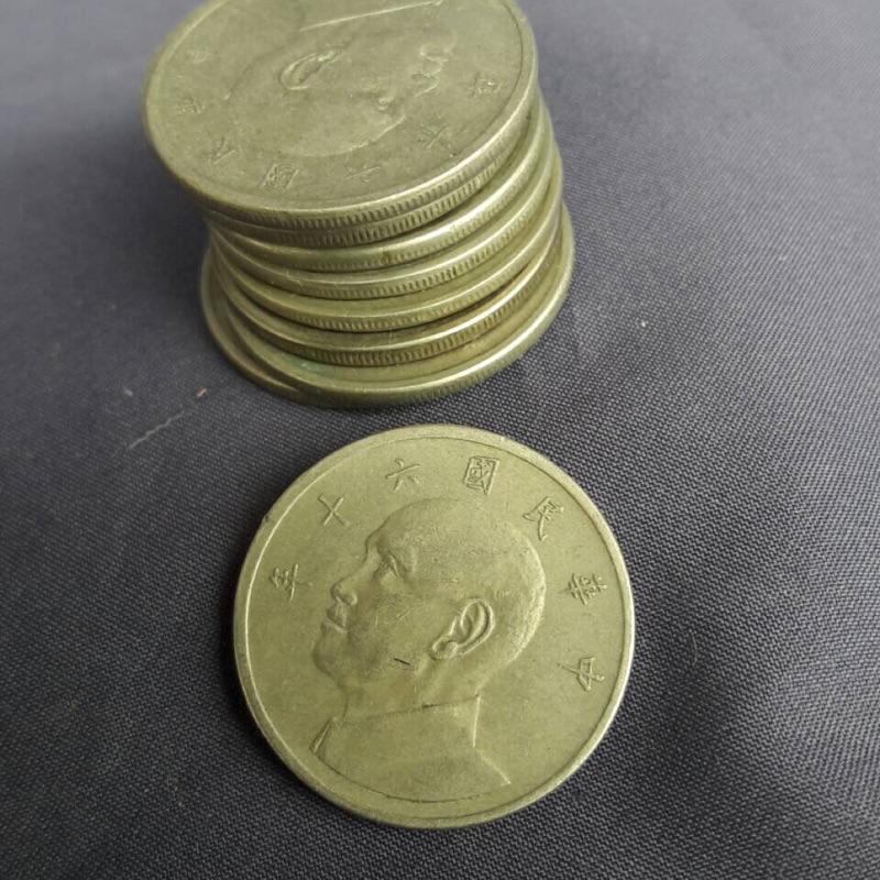 民國60年五元硬幣,共11個,550元