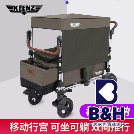 全場免運最新上市韓國KEENZ嬰兒小推車寶寶可坐可躺雙胞胎二胎神器兒童雙人營地車進口現貨