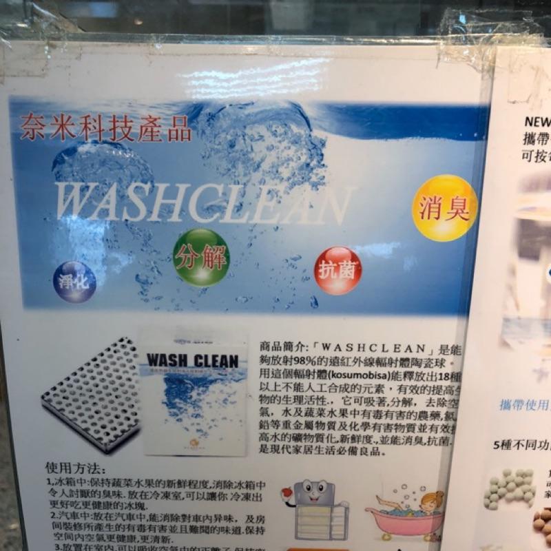 (現貨2)日本光伸👍Wash Clean 水空氣 水妙精 去除農藥蔬果 除異味 淨水片