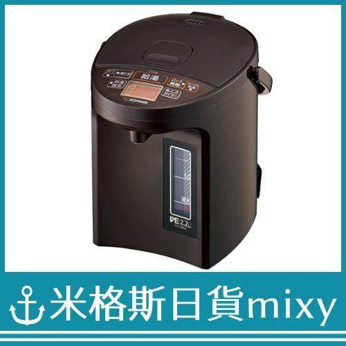 日本 ZOJIRUSHI 象印 CV-GB22 TA 電熱水瓶 VE電氣魔法瓶 2.2L 咖啡色【米格斯日貨mixy】