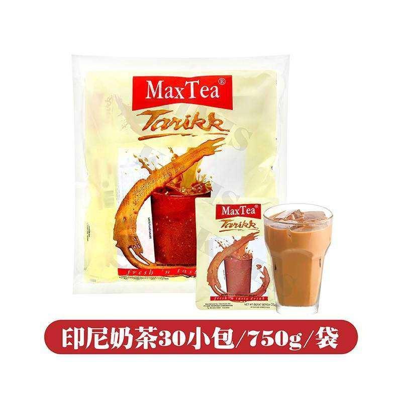 😍買GO嚴選😍現貨-🏆MaxTea 印尼奶茶🏆 奶茶 沖泡 熱飲 冷飲 飲料