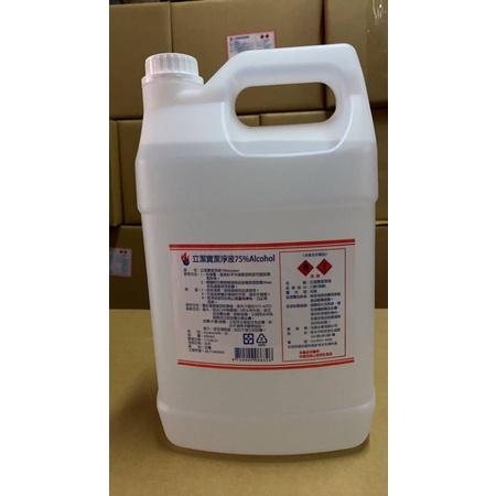 立寶潔 75%酒精4000ml 御衣坊500ml 乙醇 清潔 手部 環境清潔 非藥用