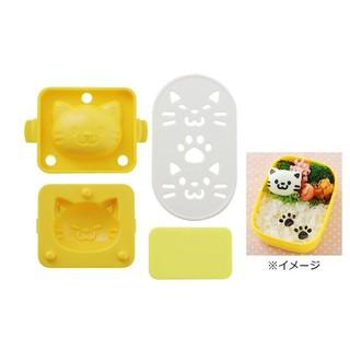 日本 ARNEST Nico 可愛貓咪 水煮蛋模 蛋模 模型 壓模 便當親子DIY 雞蛋模具 新竹市