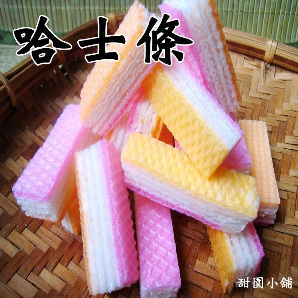 哈士條 香蕉怡 180g  古早味零食 傳統餅乾【甜園】