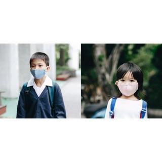 【就是愛購】Xpure淨對流抗霾布織口罩~現貨 雲林縣