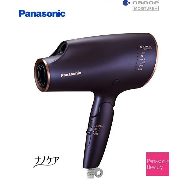 【Panasonic 國際牌】神級奈米水離子吹風機再進化 極潤1800%水離子EH-NA0B(夜空藍)<預購>