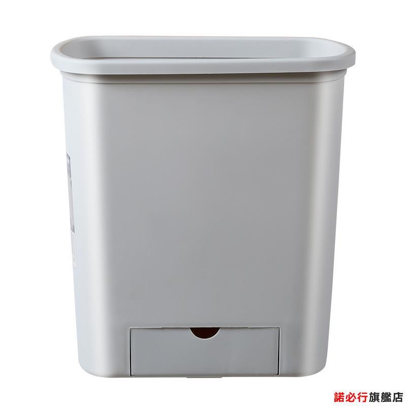 【全館免運】廚房垃圾桶掛式家用創意懸掛收納圾圾桶宿舍桌面小拉圾專用櫥柜籃