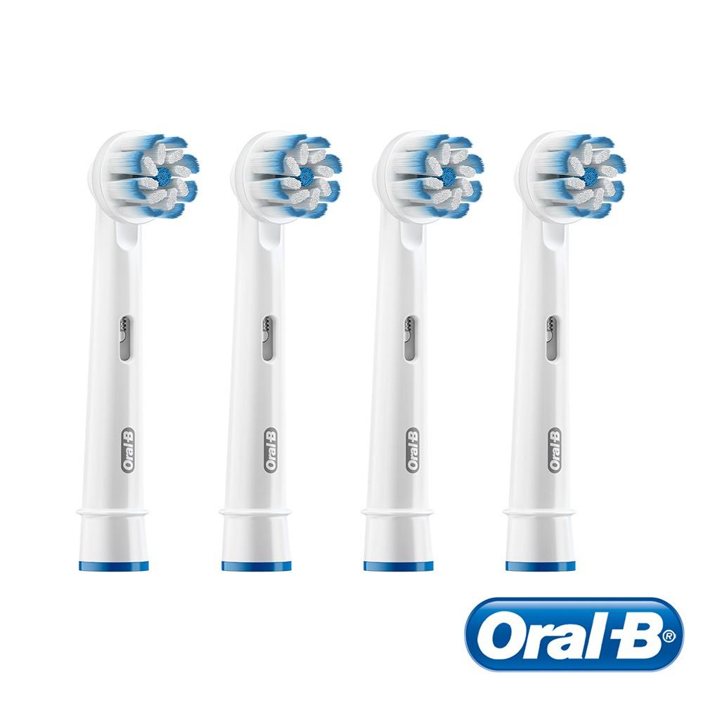 德國百靈Oral-B-EB60-4 超細毛護齦刷頭 歐樂B 電動牙刷配件耗材 三個月更換刷頭 公司貨 公主