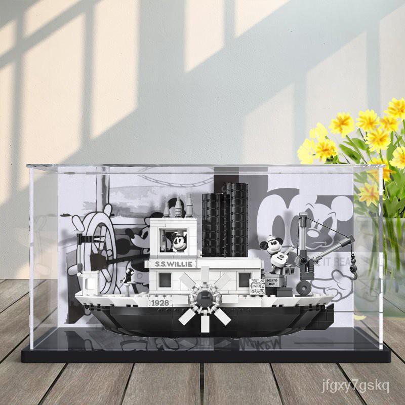 淘宝代购亞克力展示盒適用樂高21317迪士尼威利號汽船 米奇蒸汽船透明防塵【凡凡】***** JyaQ