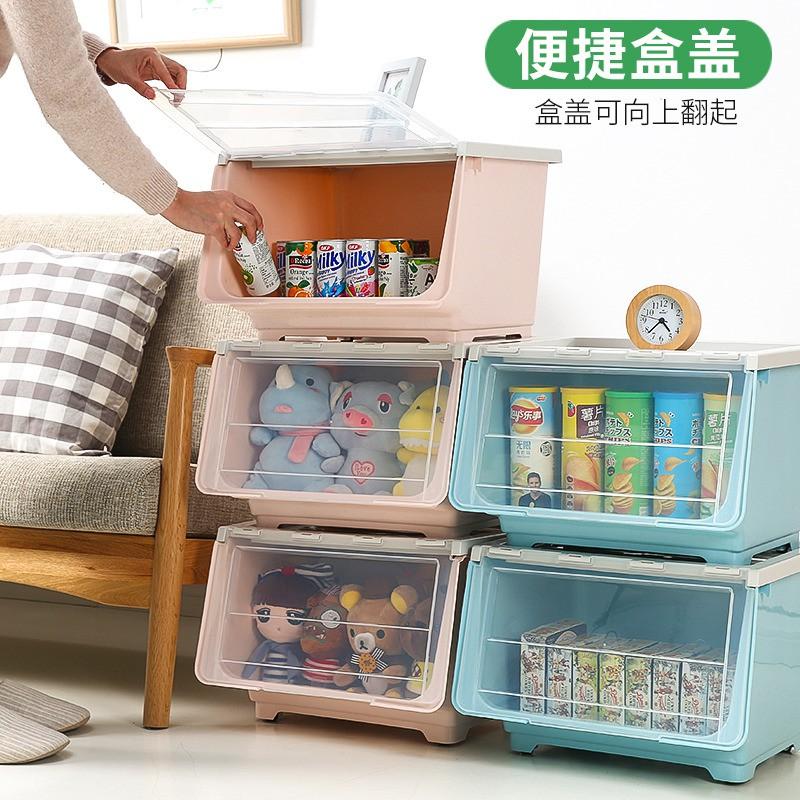 搬家神器。。前開式收納箱側開上翻蓋兒童玩具塑料衣服儲物筐零食斜口整理箱子