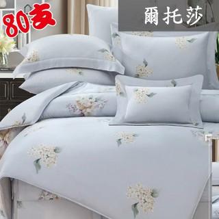 80支尊榮級天絲TENCEL 兩用被床包組/ 床罩組(爾托莎)100%萊塞爾纖維 #雙人 加大 特大💎 [戀兒寢具] 新北市