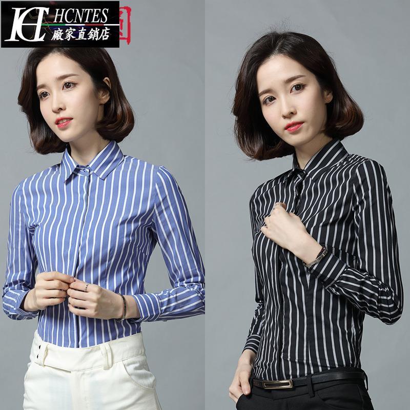 秋季OL通勤修身職業裝女士藍條紋方領襯衣時尚氣質銷售美容打底衫