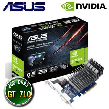 現貨喔 華碩 ASUS GT710-2G-SL 顯示卡 / 710 GT710 2G SL