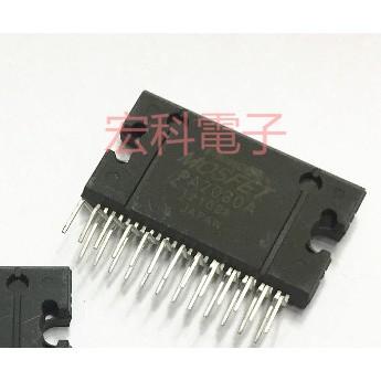 全新 PA2030A 可取替TDA7850 ZIP-25 汽車功放芯片