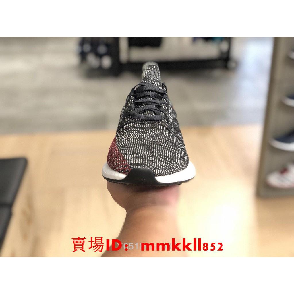 愛迪達 Adida.s PureBOOST GO 彭于晏 AH2323 灰紅色 編織 慢跑鞋 透氣.