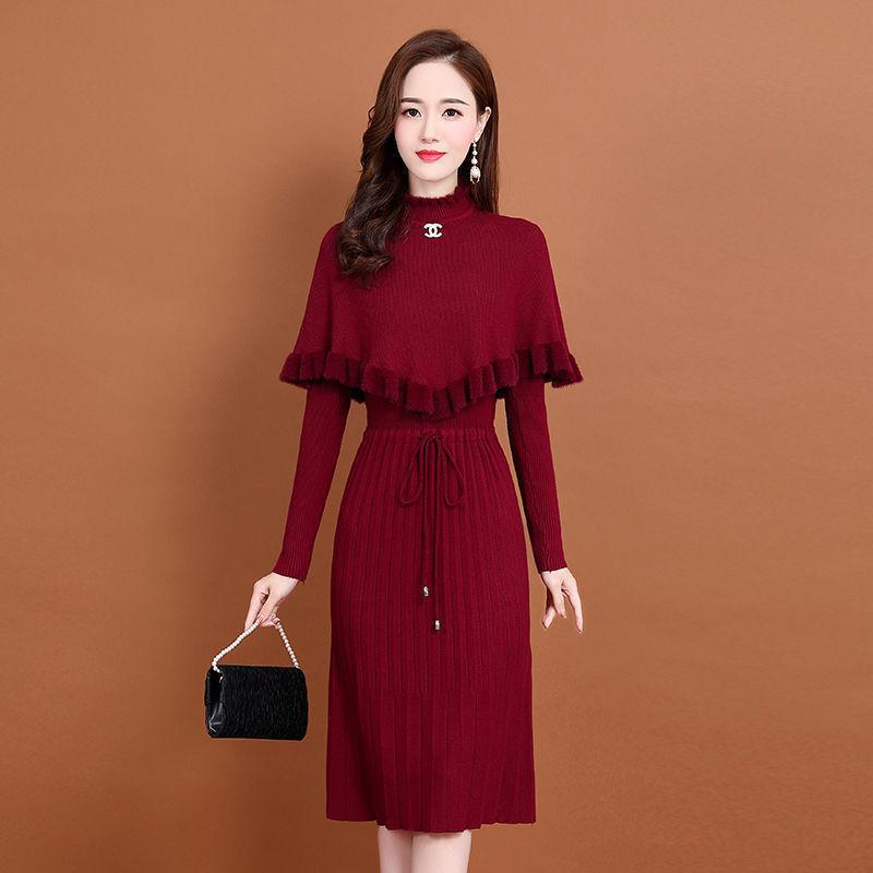 針織洋裝 針織裙 針織套裝 洋裝大尺碼 顯瘦 洋裝長袖 洋裝裙加厚針織連衣裙女兩件套2020新款秋冬季斗篷氣質修身毛衣裙