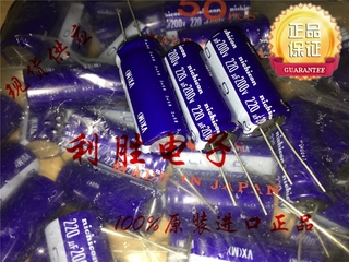 9040>日本 NICHICON 尼吉康 電解電容 220UF 200V 18*40 VX 藍袍(1個)