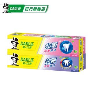 【黑人】超氟抗敏/ 多效護理牙膏(1入/ 2入) (口氣清新/ 抗敏感/ 天然薄荷精華) 臺北市