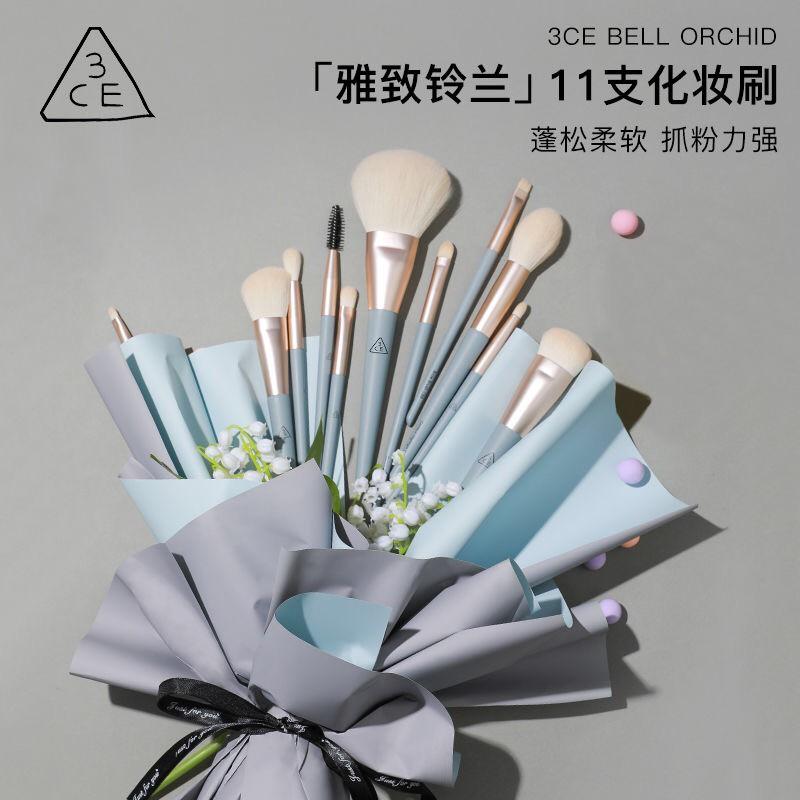 【蘇西心選】3CE正品專業11支化妝刷套裝眼影唇刷散粉腮紅粉底刷修容高光眉刷壹支裝高顏值