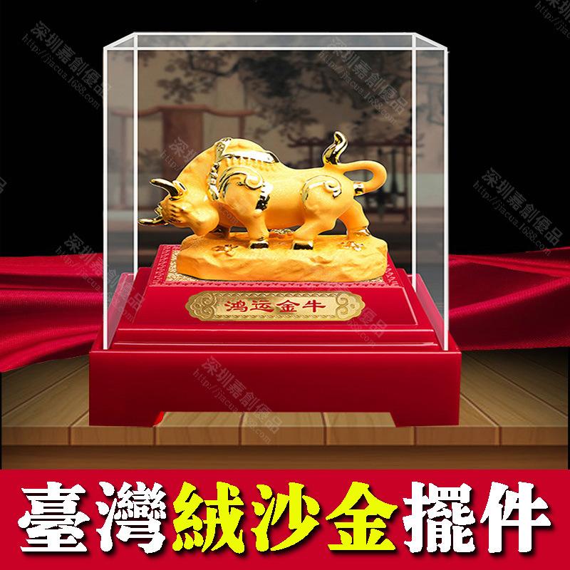 專臺灣娃娃機禮品皇冠喬巴索隆彌豆子魯夫絨沙金擺件