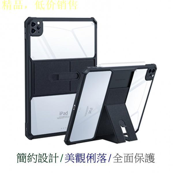 【訊迪XUNDD台灣嚴選 】iPad Pro11吋 2020/2021甲殼蟲支架保護殼 通過SGS防摔認證