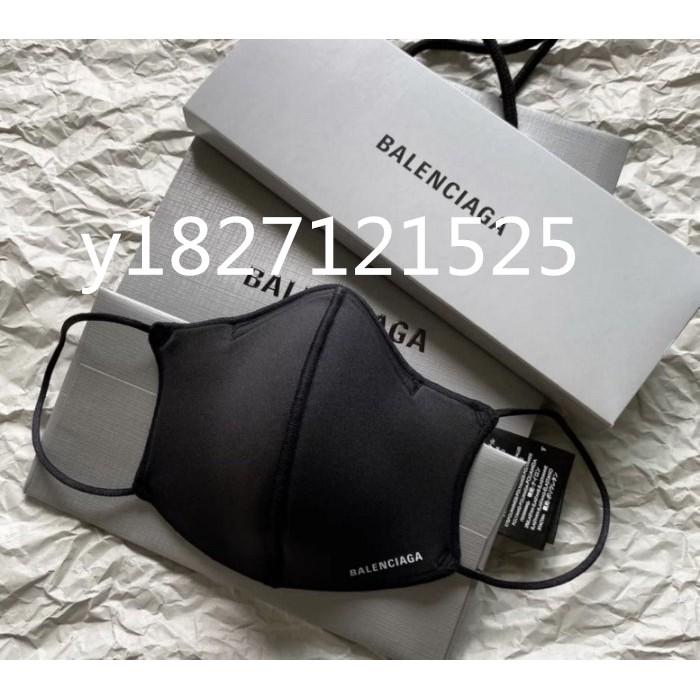 【翰貝格精品】正品代購 Balenciaga 巴黎世家 黑色 白色 LOGO 時尚 口罩 (非醫療用) 638524
