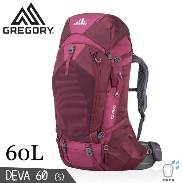 【GREGORY 美國 女 60L DEVA 登山背包《李子紅S》】91622/雙肩背包/後背包/自助旅行/健行