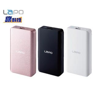 LAPO 3合一支架帶線行動電源-LE-101 10000mAh日本電芯(追劇神器) 附發票 台北市