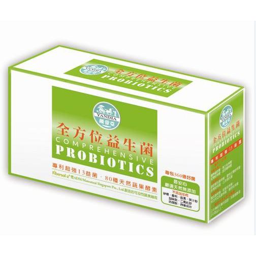 顏帝亞全方位益生菌-30包/盒【健康食彩】