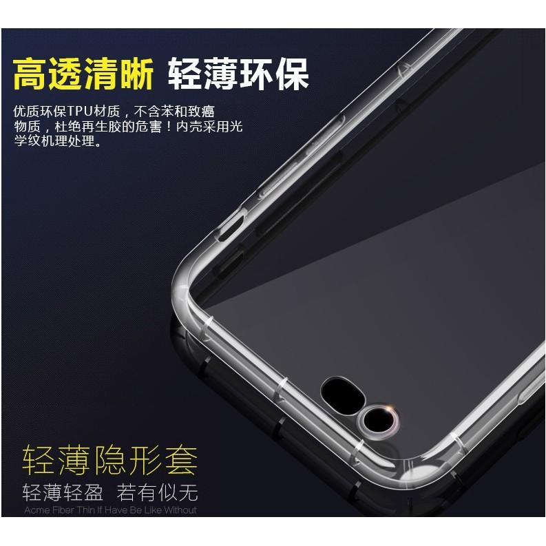 高雄出貨 Zenfone5 Max Pro M1 ZB602KL 空壓殼 ZE552KL 空壓殼