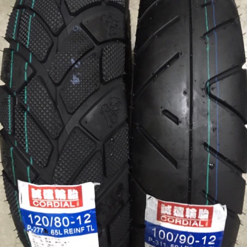 (中部輪胎大賣場)100/90/12高速機車輪胎