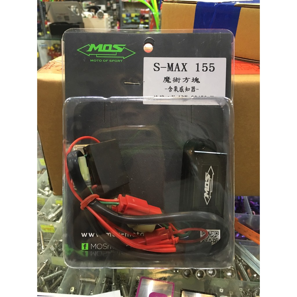 蘆洲茂盛*MOS 含氧感知器 螺絲 魔術方塊 含氧螺絲 含氧支架 螺絲 S-MAX  FORCE