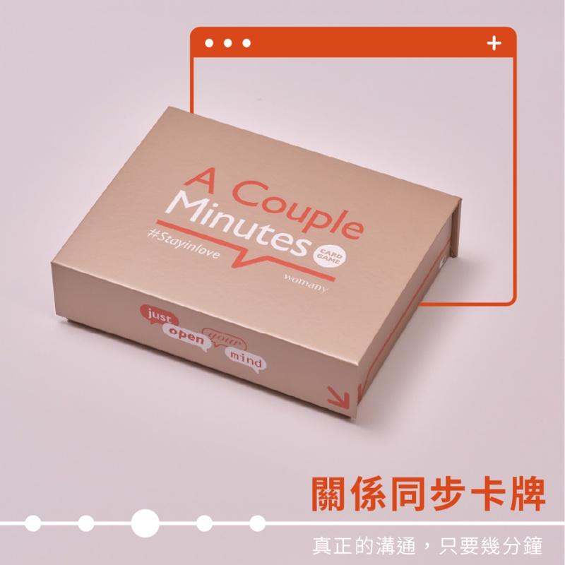 【女人迷商號 Womany Shop】A Couple Minutes 關係同步卡牌 TAAZE讀冊生活