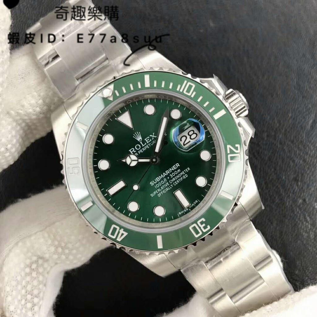 ROLEX勞力士男士手錶勞力士機械瑞士機芯腕錶綠水鬼金鬼藍鬼黑水鬼水鬼王男士 勞力士手錶潛航者 夜光