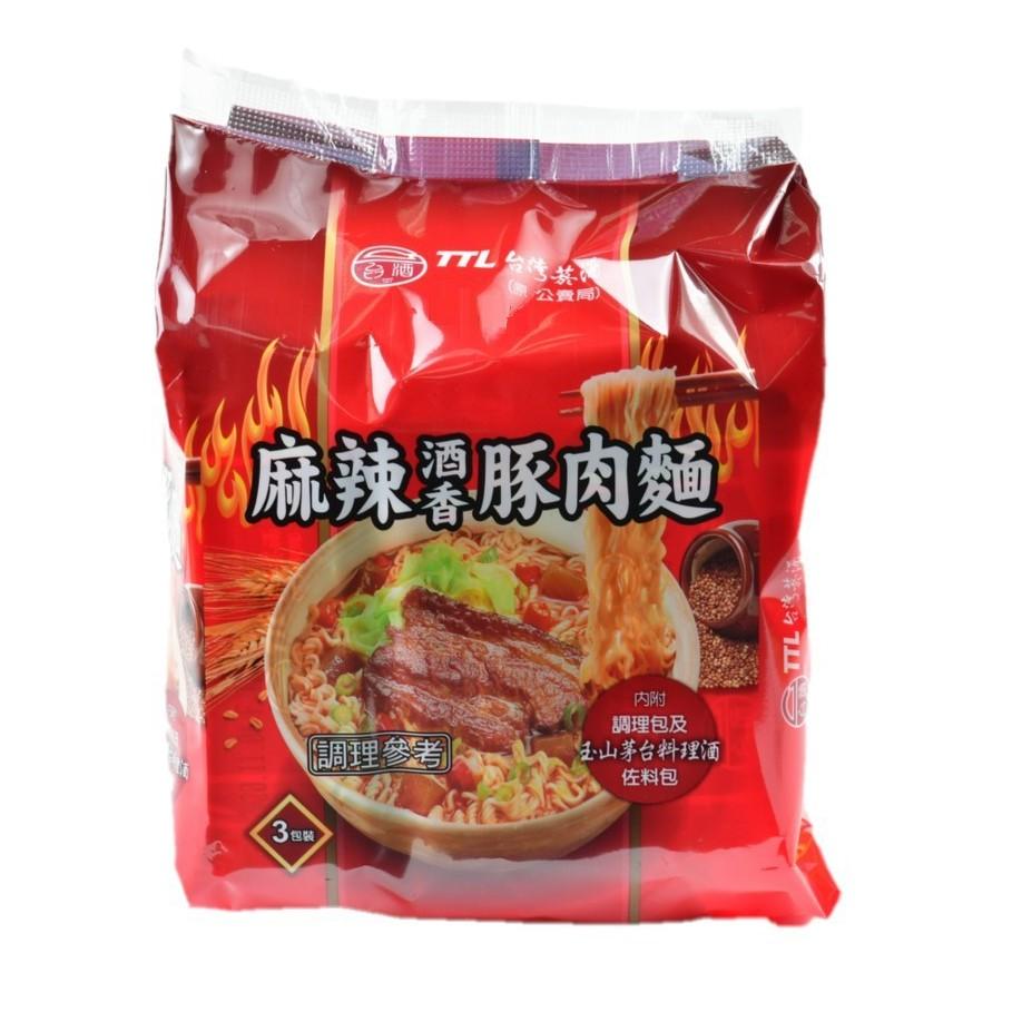【台酒TTL】台酒麻辣酒香豚肉(包麵) 3包/袋