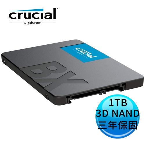 Micron 美光 Crucial BX500 1TB SATAⅢ SSD 固態硬碟
