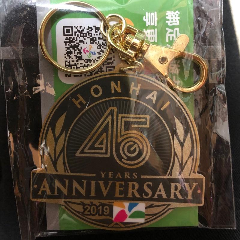 全新 未用 鴻海 45週年紀念 悠遊卡 內有6000元