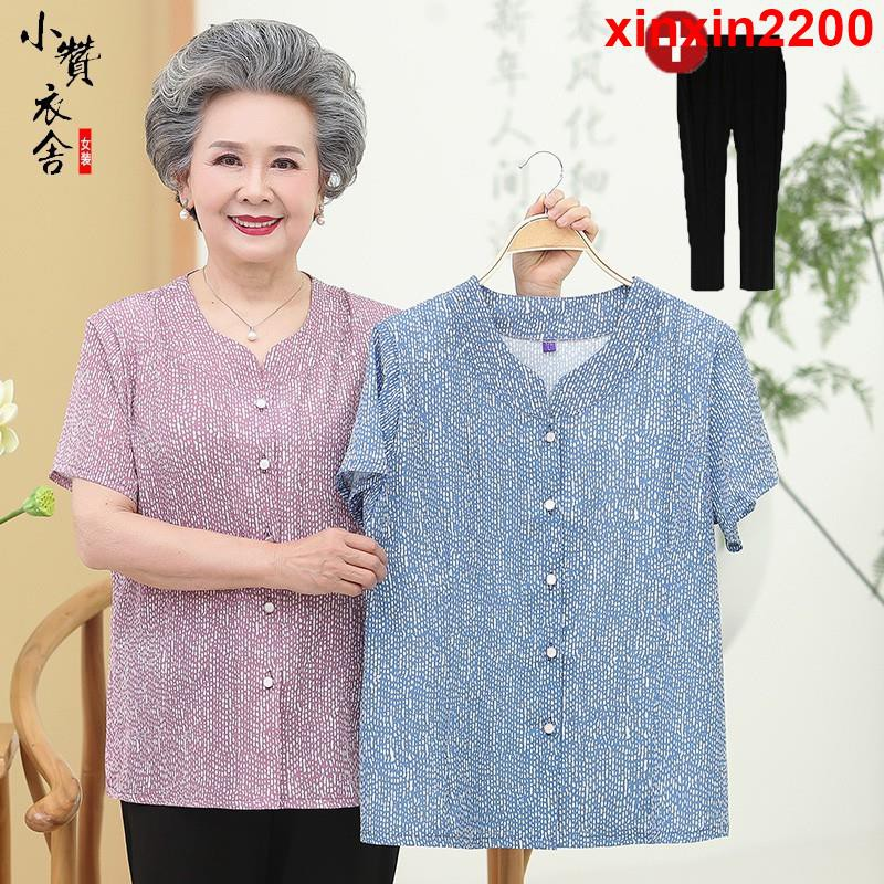 VGDDS奶奶夏裝套裝中老年人短袖上衣60歲老人衣服70媽媽夏裝開衫兩件套