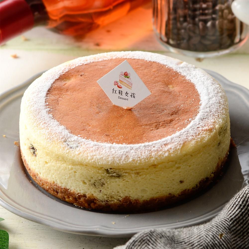 【紅鞋女孩】蘭姆酒葡萄重乳酪蛋糕|6吋