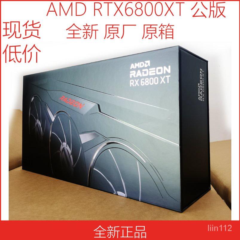 (限時搶購)AMD Radeon RX6800XT R7 16G HBM2 顯卡RTX3080 RX6900XT支持蘋果