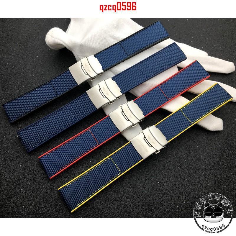 特價現貨【原裝品質】硅膠適配百年靈Breitling復仇者海洋黑鳥22mm尼龍帆布手表帶藍色現貨 快速出