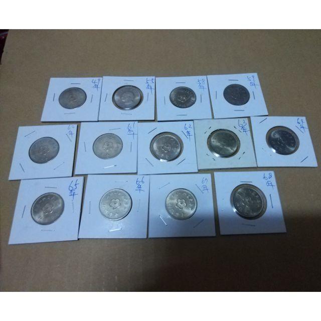 絕版硬幣 民國50年代60年代 蘭花1元 全套13枚合拍