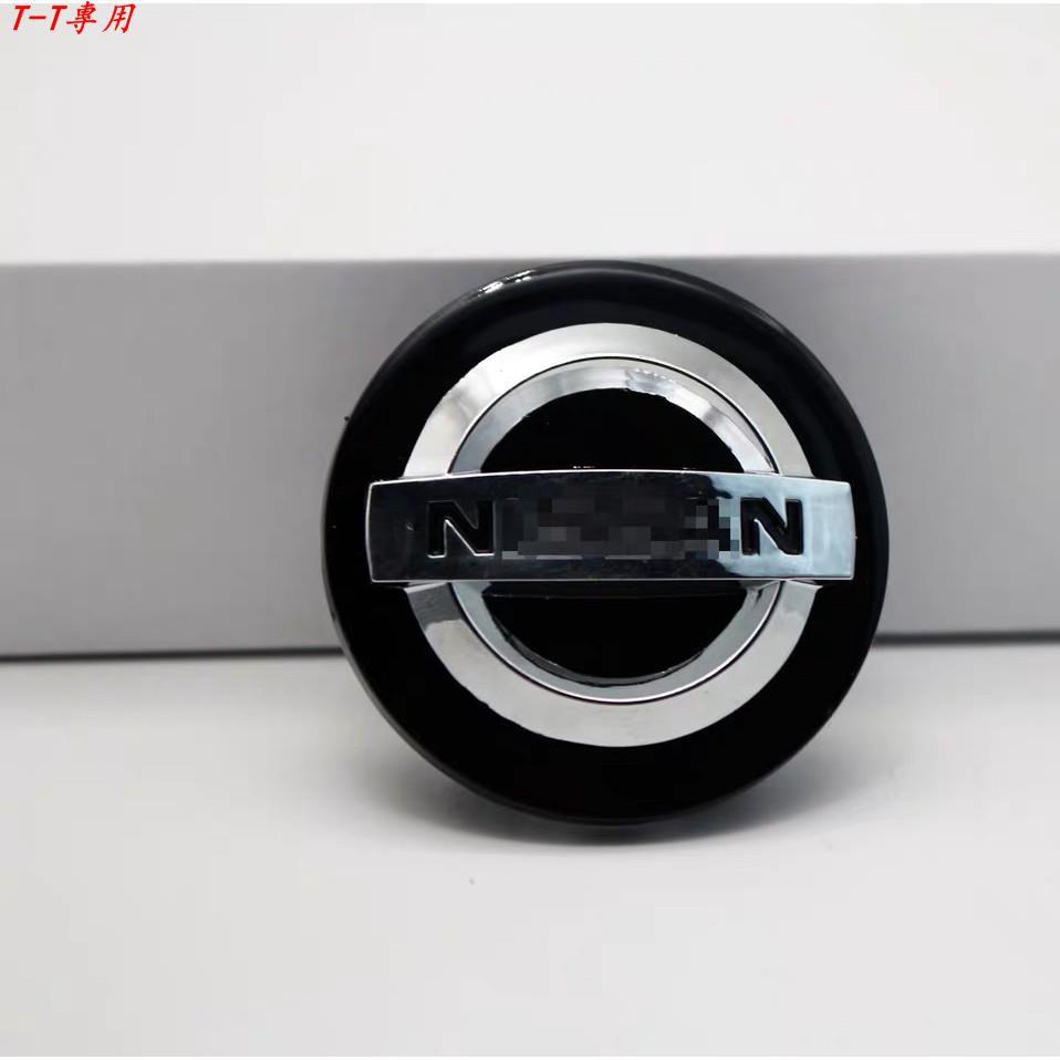 汽配城 Nissan輪框蓋 輪轂蓋  車輪標 輪胎蓋 輪圈蓋 輪蓋 日產中心蓋 ABS防塵蓋