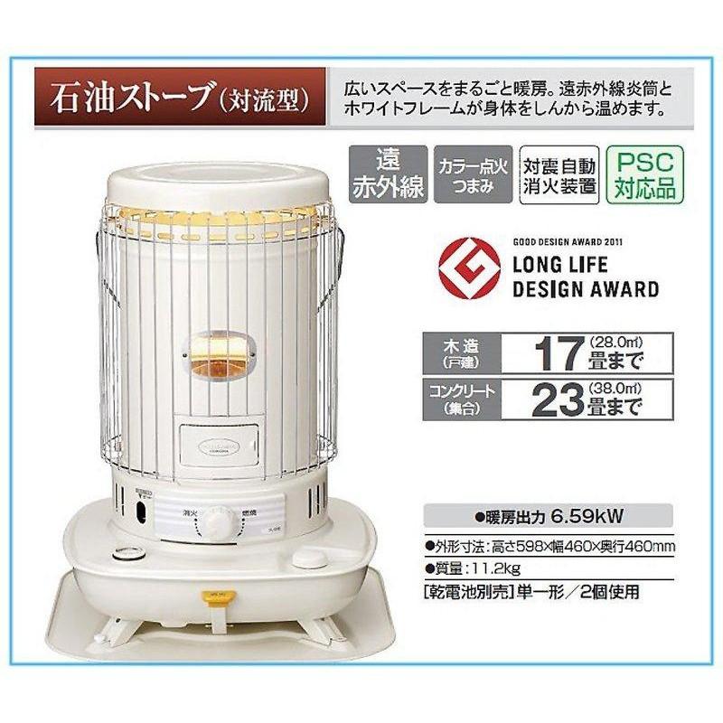 日本CORONA 對流型煤油暖爐~ SL-6618/SL-6619全新品出清