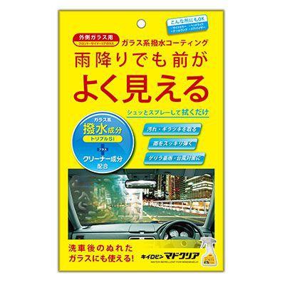 日本Prostaff 車用超便利玻璃清潔撥水護膜劑(水滴不附著) A-04