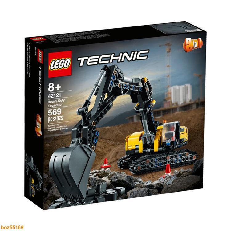 【現貨熱銷】LEGO樂高 機械組42121重型挖掘機模型益智拼插積木玩具  男孩禮物