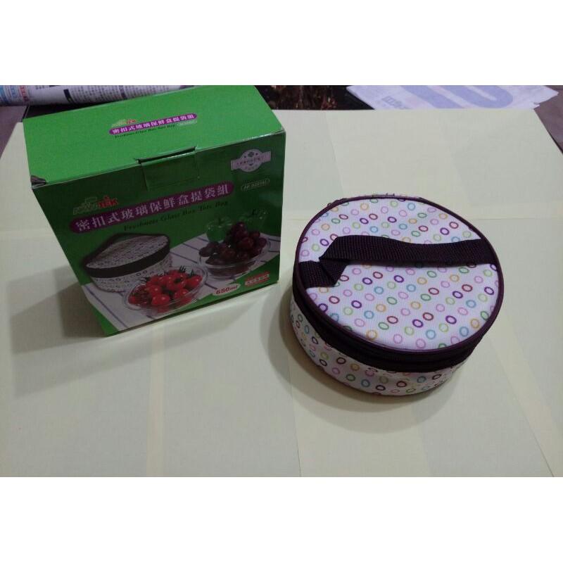 【股東會紀念品】(日月光)密扣式玻璃保鮮盒提袋組