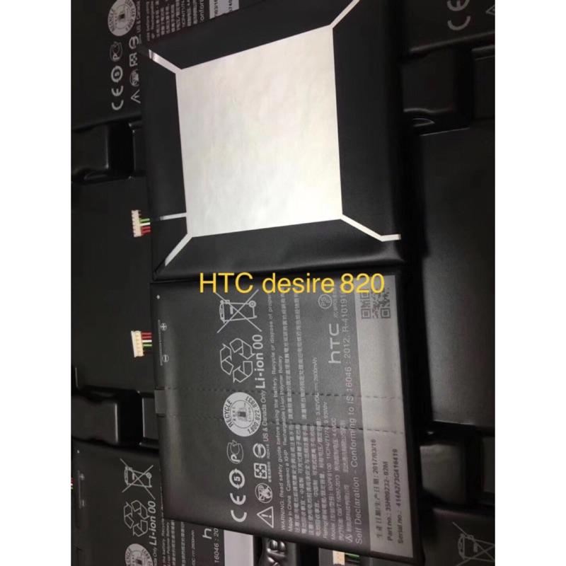 HTC desire 820  816 U11 U11 life U11+ UU X9 X10 10EVO原廠全新電池