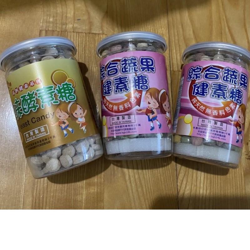 🌸全新🌸現貨 【BGB 黑金磚】高鈣酵素糖/綜合酵素糖(健素糖)