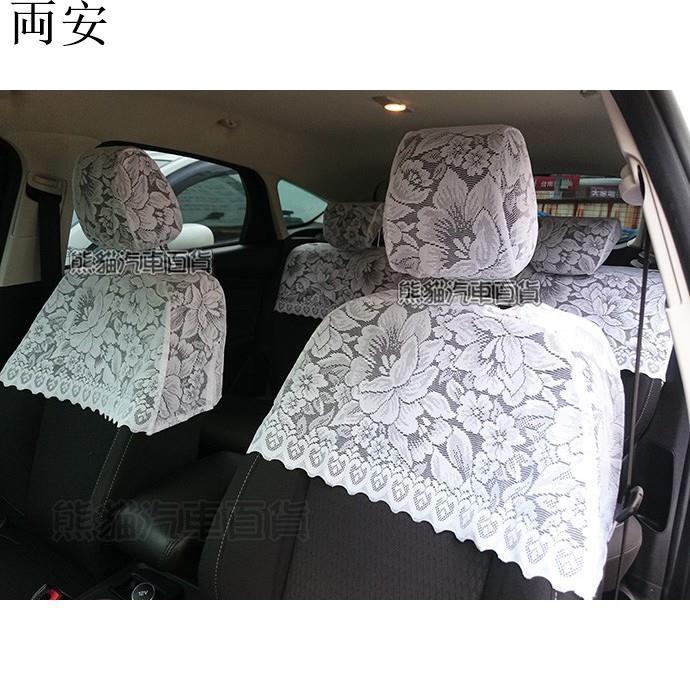"""【台灣現貨】汽車蕾絲椅套 日產 SENTRA M1 180 341 HV CE N16 B17 台灣""""一个""""汽车店"""
